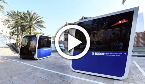 First Autonomous Pods Unveiled In Dubai