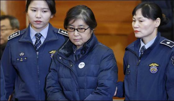 Former South Korean Presidents Friend Sentenced For 20 Years Jail Term