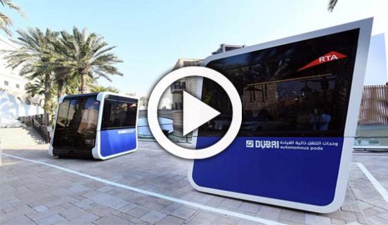 First Autonomous Pods Unveiled In Dubai