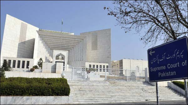 Article 62 One F Case Hearing Complete Verdict Safe