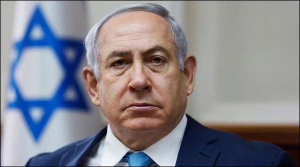 Israeli Pm Netanyahu Rejects Bribery Allegations