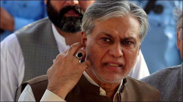 Ishaq Dar Application Rejects Against Property Seized