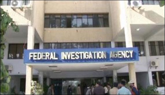 Kkfs Kaif Ul Wara Admits To Money Laundering For Mqm Fia Sources