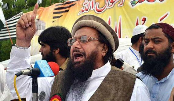 Jamaat Ud Dawa Fif Banned In Pakistan