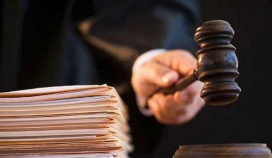 Three Guilty Imprisonment For Life Time Regard Kasur Abuse Scandal