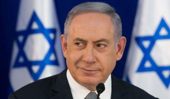 Recommend Corruption Charging To Netanyahu