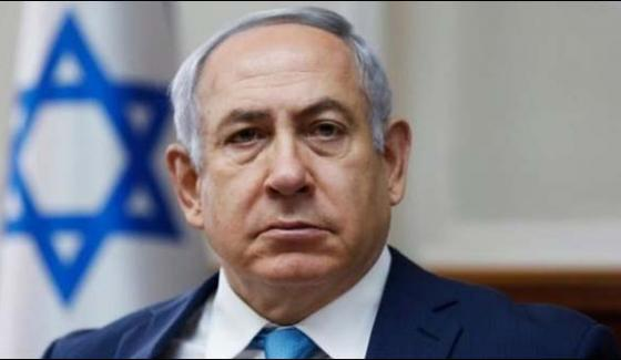 Israeli Pm Netanyahu Rejects Bribery Allegations