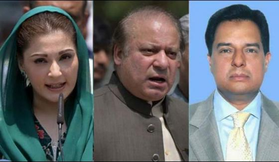 Nab Write A Letter To Include Name Of Nawaz Family In Ecl
