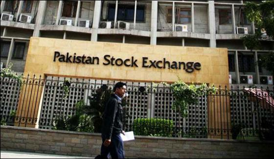 Stock Exchange Decrease 337 Points Closed On 43353