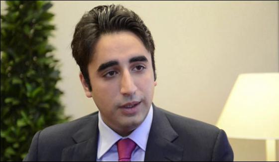 America Does Not Want To Know What Going On In Afghanistan Bilawal