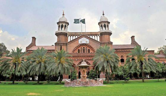 Fake Degree Case Appeal Against Lahore High Court Decision