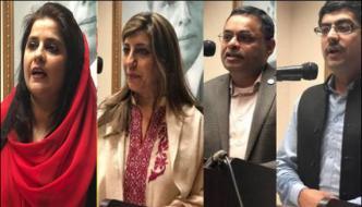 کشمیریوں سے یکجہتی ، پاکستانی قونصلیٹ ہیوسٹن میں تقریب