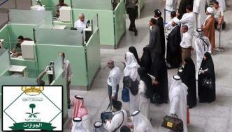 سعودی عرب، پاسپورٹ کی ای سروس کے ذریعے 23ملین کاروائیاں