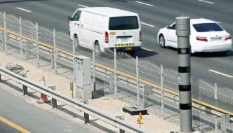 Uae Traffic Fines Will End On First March