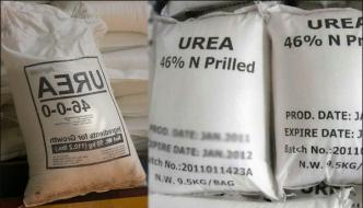 Smuggling Of The Large Number Of Urea Failed In Jamrud