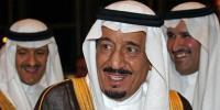 سعودی عرب کی سول اور فوجی انتظامیہ میں نئی تبدیلیاں