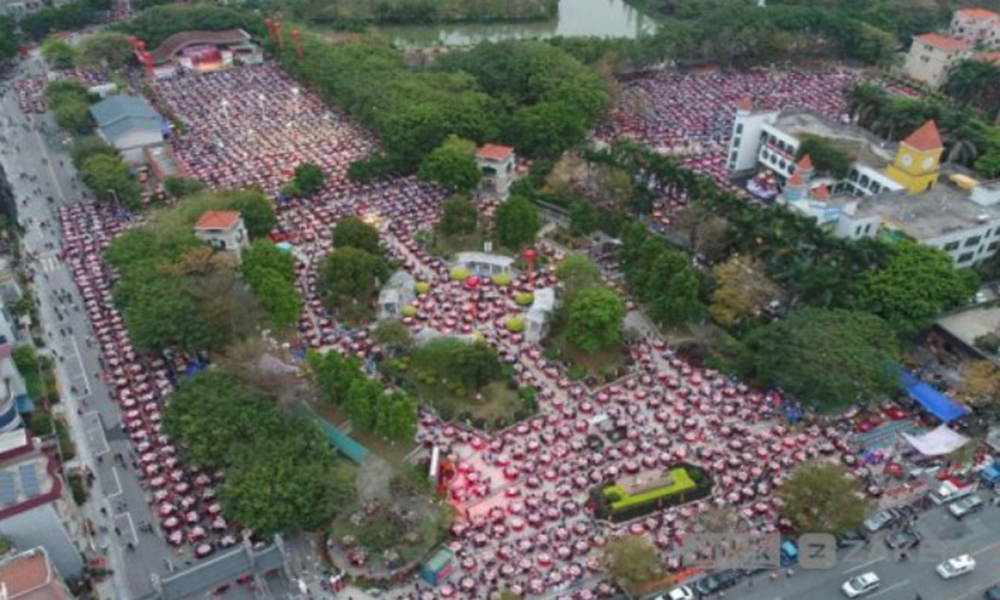 چین میں 10ہزار سے زائد افرادکی دعوت