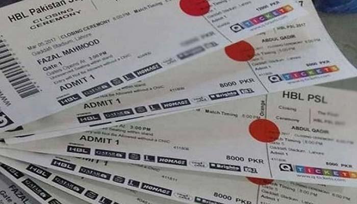 پی ایس ایل فائنل :ٹکٹوں کی فروخت کل سے شروع ہوگی