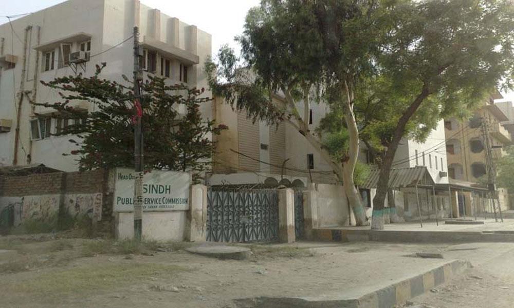 سندھ پبلک سروس کمیشن امتحانات، شرکت کی عمر میں 2سال اضافہ