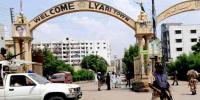 کراچی، رینجرز پر حملوں میں ملوث غفار ذکری کے سہولت کار زیر حراست