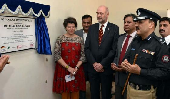 آئی جی سندھ کاسعید آباد میں اسکول آف انوسٹی گیشن کا افتتاح