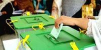 آئندہ انتخابات ماضی سے کیسے مختلف ہونگے؟