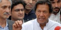 بلاول بھٹو بتائیں، 10برس میں کیا تبدیلی لائے، عمران خان