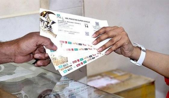 پی ایس ایل فائنل، ٹکٹوں کی بلیک میں فروخت کا انکشاف