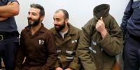 اسرائیل میں فرانسیسی سفارتکار اسلحہ اسمگلنگ کےالزام میں گرفتار