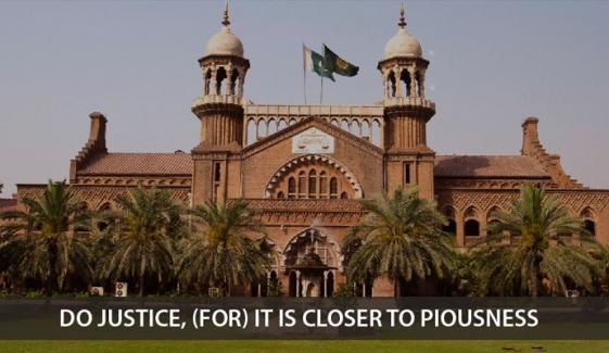 لاہور ہائیکورٹ نے ریٹائر ملازمین کی پنشن روکنے پر چیئرمین واپڈا اور دیگر فریقین کو نوٹس جاری کر دیئے