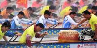چین میں روایتی ڈریگن بو ٹ ریس کا انعقاد
