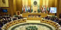 عرب لیگ کا سربراہی اجلاس پندرہ اپریل کو ریاض میں ہوگا