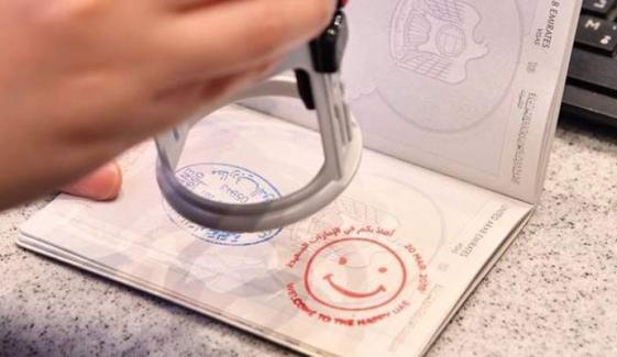 دبئی میں مسافروں کے پاسپورٹ پر 'مسکراہٹ والی مہر 'لگا ئی گئی