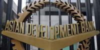 اے ڈی بی پاکستان کو 25 کروڑ ڈالر قرض دے گا