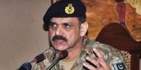 بلوچستان انشاءاللہ ترقی یافتہ صوبہ ہوگا، کمانڈر سدرن کمانڈ