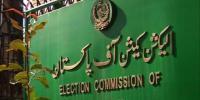 الیکشن کمیشن نے ووٹرز فہرستوں کے اعداد و شمار جاری کر دئیے