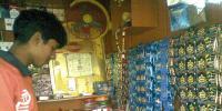 کے پی کے میں گٹکا، پان چھالیہ کی ترسیل اور استعمال پر پابندی