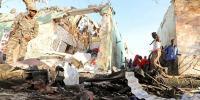 صومالیہ میں کار بم دھماکا، 16 افراد ہلاک