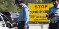 اسلام آباد پولیس نے موبائل ایپ لانچ کردی