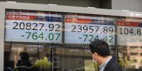 عالمی تجارتی تنائو، ایشیائی اسٹاک مارکیٹوں میں بھی مندی
