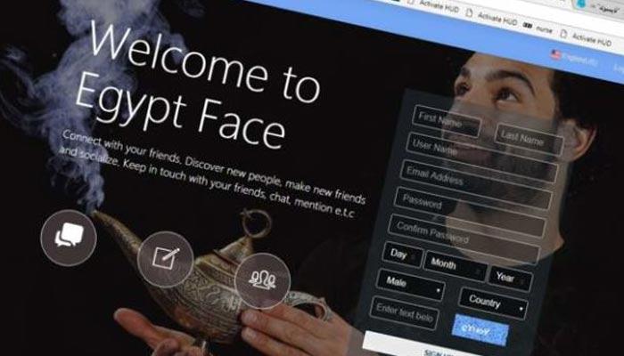 مصر نے اپنی فیس بک متعارف کرادی