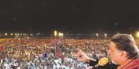 سندھ میں بھی ' تبدیلی پارٹی' آ گئی