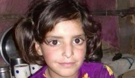 آصفہ کےخاندان کو انتہاپسندوں کی دھمکیاں, علاقہ چھوڑ دیا