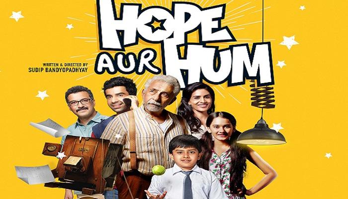 """نصیر الدین شاہ کی فلم """"ہوپ اور ہم"""" کا پہلا پوسٹر جاری"""