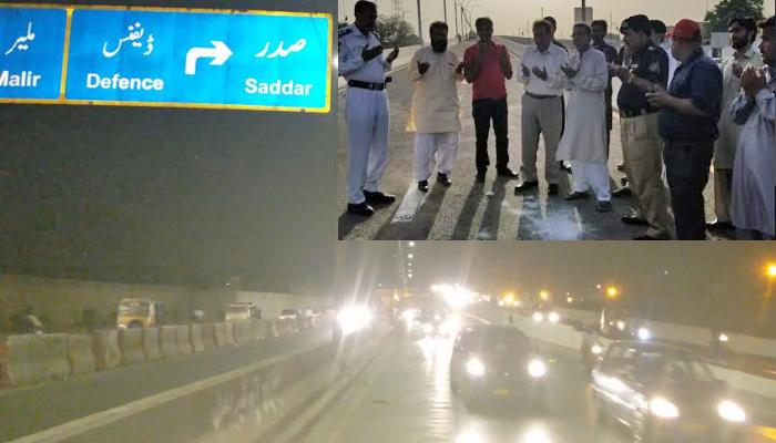 کراچی، ڈرگ روڈ فلائی اوورحکومتی عہدیدار کے افتتاح کے بغیر ہی کھل گیا