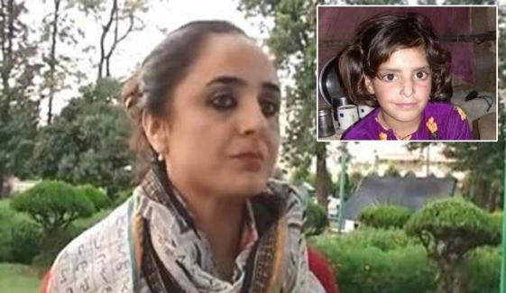 قتل کی دھمکیاں مل رہی ہیں: وکیل آصفہ کیس