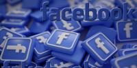 پیرس، شر پسند پاکستانی کمیونٹی کو جعلی فیس بک آئی ڈیز سے تنگ کرنے لگے