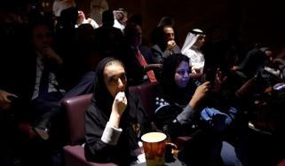 سعودی عرب میں پہلا سینما کھل گیا