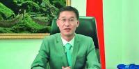 شنگھائی تعاون کی تنظیم کا اہم اجلاس 10 جون کو چین میں ہوگا