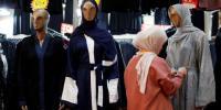 ہاتھ نہ ملانے پر مسلم خاتون کو فرانسیسی شہریت دینے سے انکار